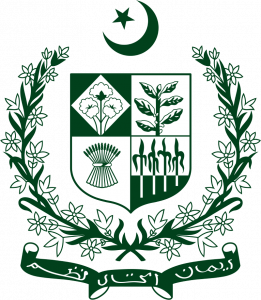 pakistan-government-logo-emblem