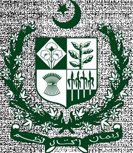 pakistan-government-logo-emblem